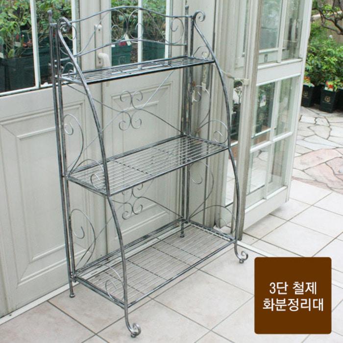 JY38748M 3단 접이식  화분정리대 화분진열대