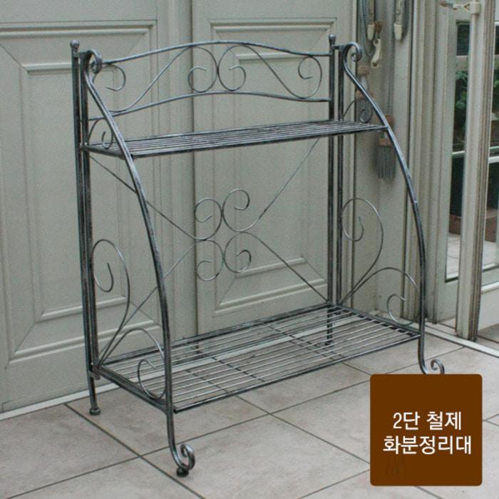 JY38748S 2단 접이식 화분정리대 화분진열대